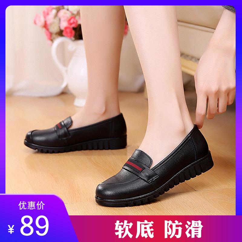 妈妈鞋子40女士50岁60防滑老人穿的平底中年春季真皮中老年人皮鞋