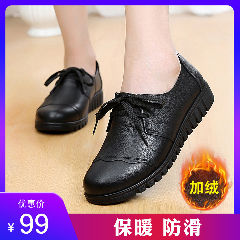 Mothers shoes childrens flat bottoms 50 years old and 60 wear soft soled middle-aged winter Plush warm cotton shoes leather shoes for the elderly