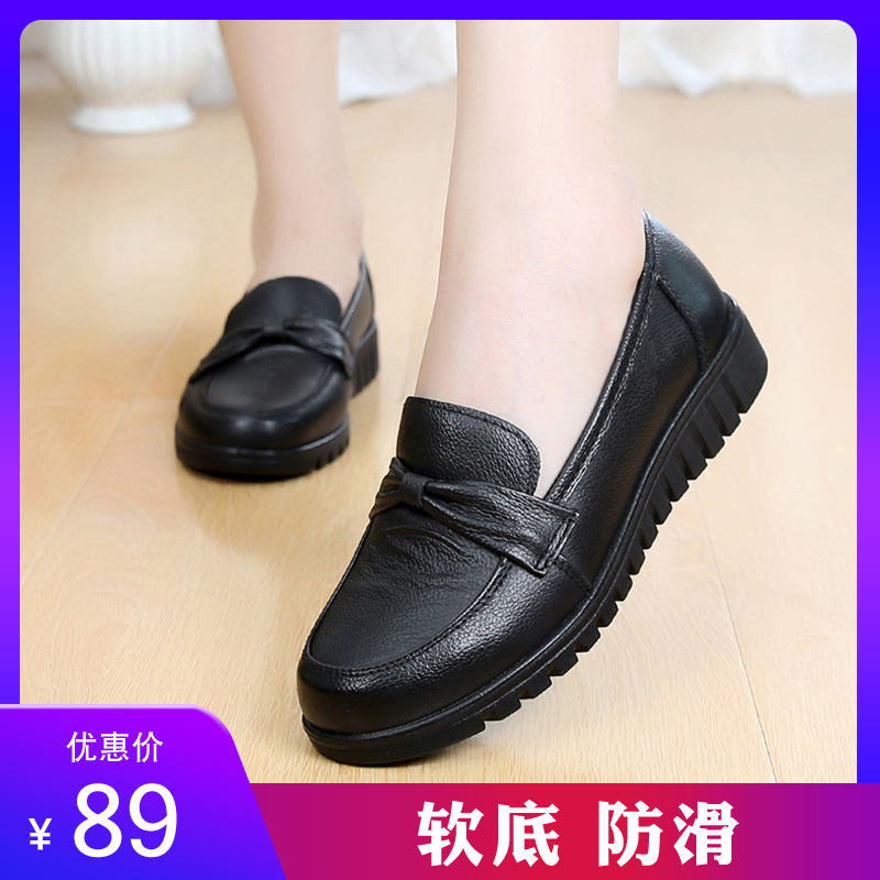 Mother shoes lady 40 years old cow leather 50 old people 60 spring single shoes flat sole leather shoes for middle-aged and old people