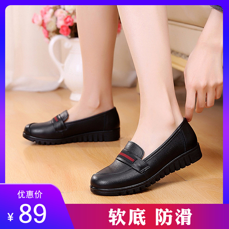 Mother shoes 40 women 50 years old 60 antiskid old people wear flat bottomed leather shoes for middle-aged and elderly people in autumn