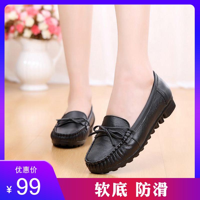 妈妈鞋子女士40软底50岁穿的平底牛筋底春天豆豆鞋中年人妇女皮鞋