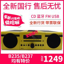 Yamaha雅马哈 MCRB043桌面音响CD播放器蓝牙组合音箱B235B237