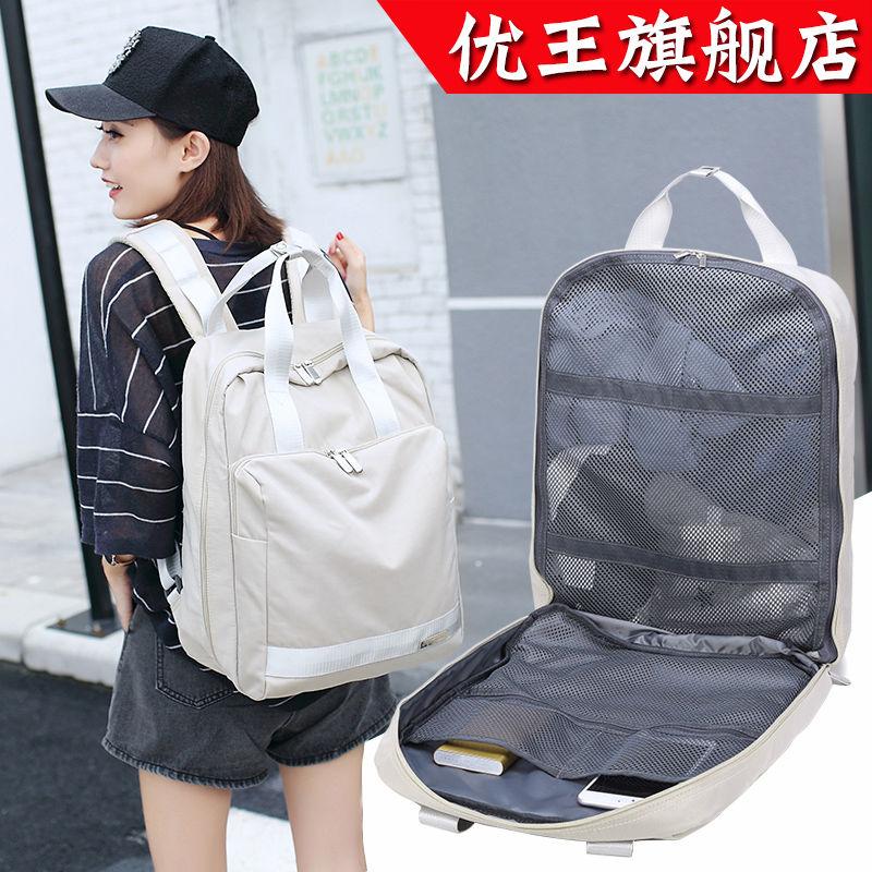 电脑包女双肩包旅行百搭背包大容量出差轻便行李休闲书包女大学生图片