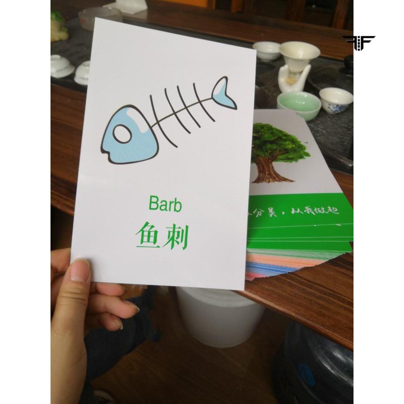 上海垃圾分类教育套餐图标素材向导家用卡图片桌游戏道具玩具标识