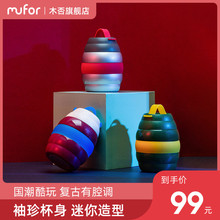 Weiya recommends Mufu small bee Mini heat preservation cup portable stainless steel lovely big belly cup children's water cup