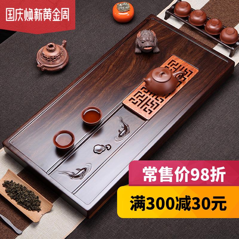 Черный Палочка для дерева из цельного дерева из цельного дерева Цельный деревянный чайный стол Бытовой маленький чайный стол простой чай Wujinshi чайный набор для чая