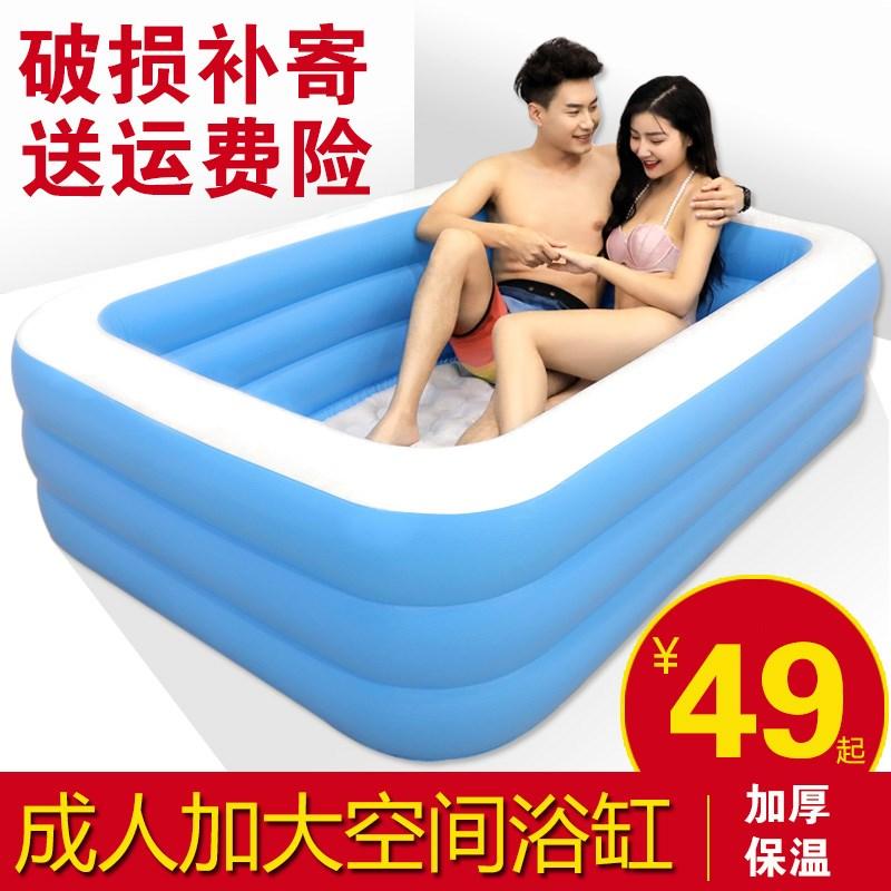 成人充气游泳池儿童i折叠洗澡桶满137.03元可用54.81元优惠券