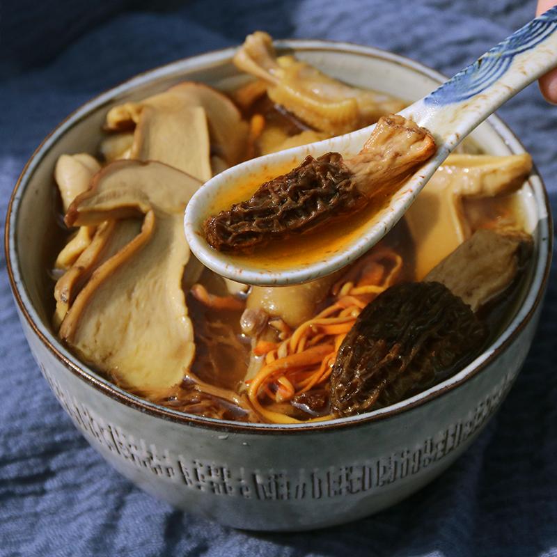 云南野生菌汤料包煲汤材料包菌菇十二珍羊肚菌汤料12味山珍菌汤包