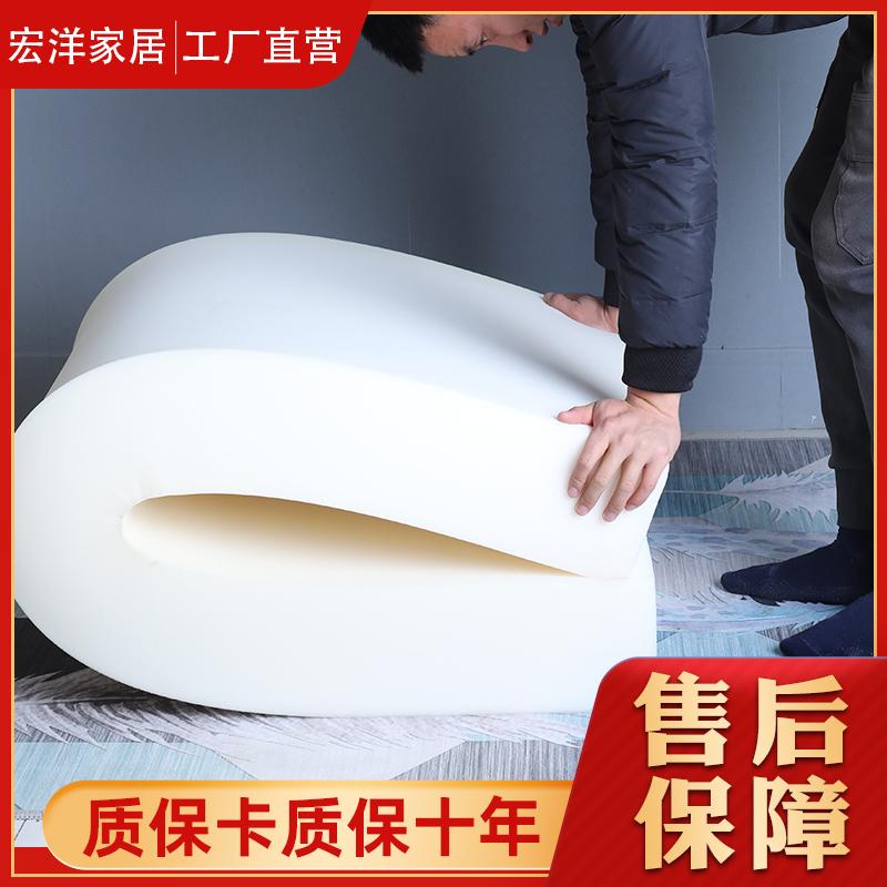 High density 50D sponge cushion customized hard thickened household tatami floating window mattress balcony cushion sofa cushion