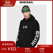Diesel2019春夏新款男士套头连帽休闲卫衣男00SSNN0KATW