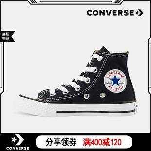 Converse匡威童鞋 儿童高帮帆布鞋 子秋季 小童男童女童中大童小白鞋