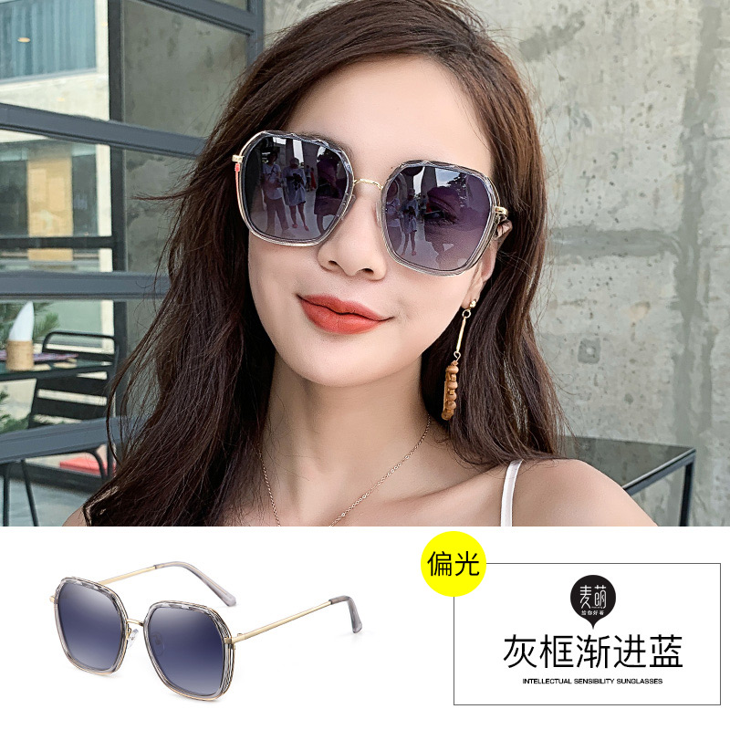 Super large frame net Red Sunglasses, thin round face, sun proof sunglasses, street photography of Korean glasses, fashion of sun shading, fashion of big face