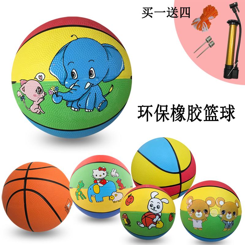 小皮球少儿球玩具3号拍拍球网兜小球室外七号宝宝玩具小皮球弹力