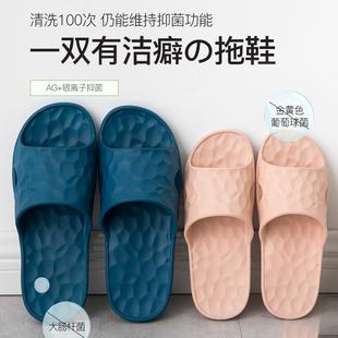 女夏季 浴室拖鞋 攸朴 家居室内EVA防臭凉拖鞋 洗澡防滑静音拖鞋