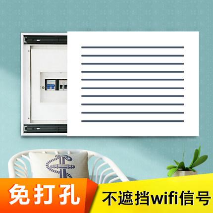 弱电箱盖板百叶窗电表箱装饰画框空白电线盒遮挡挂件家庭北欧2020