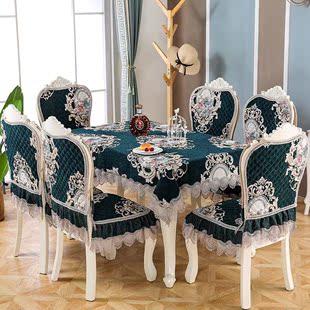 餐桌布长方形家用现代简约凳子套欧式餐椅垫套装奢华餐桌椅子套罩