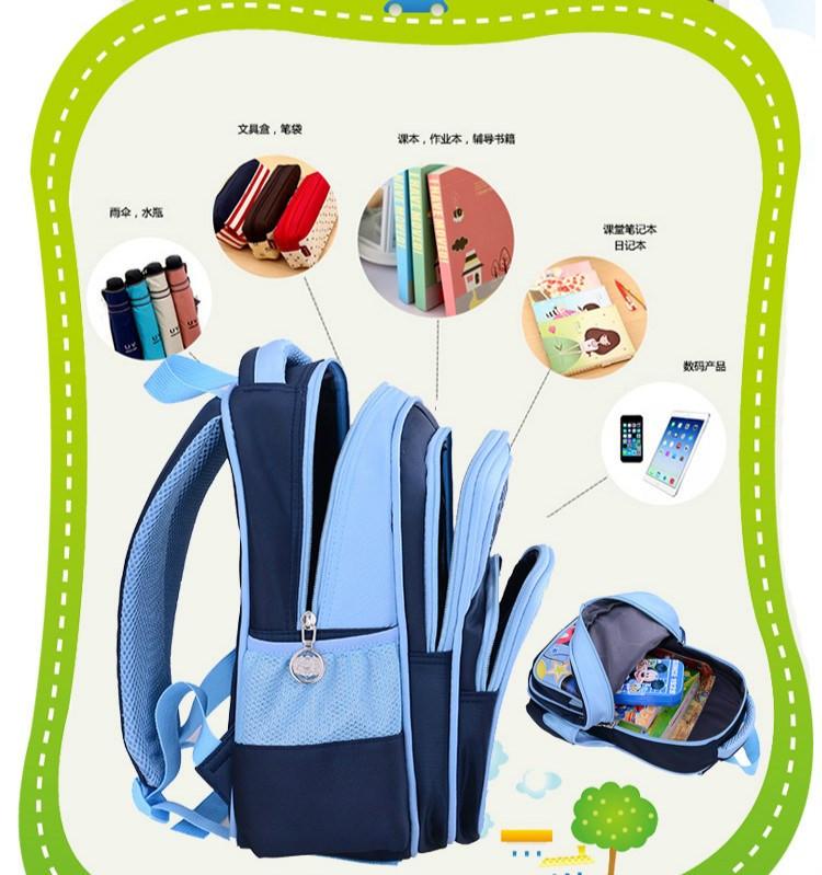 儿童韩版男幼儿园大中小班韩版小学生1-3年级防水卡通减负书包5岁