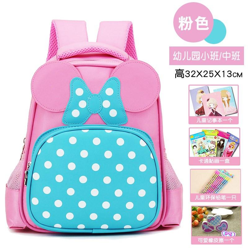 韩版潮可爱书包幼儿园女宝宝小女孩儿童双肩包小班中班3-5岁4减负
