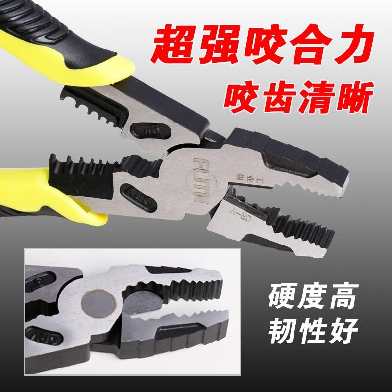 五金工具多功能万用老虎钳子省力工业级电工德式手断线平口钢丝钳