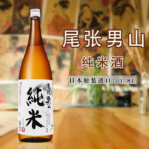 日本原装进口 尾张男山纯米酒1.8L 盛田米酒 日本清酒 发酵酒洋酒