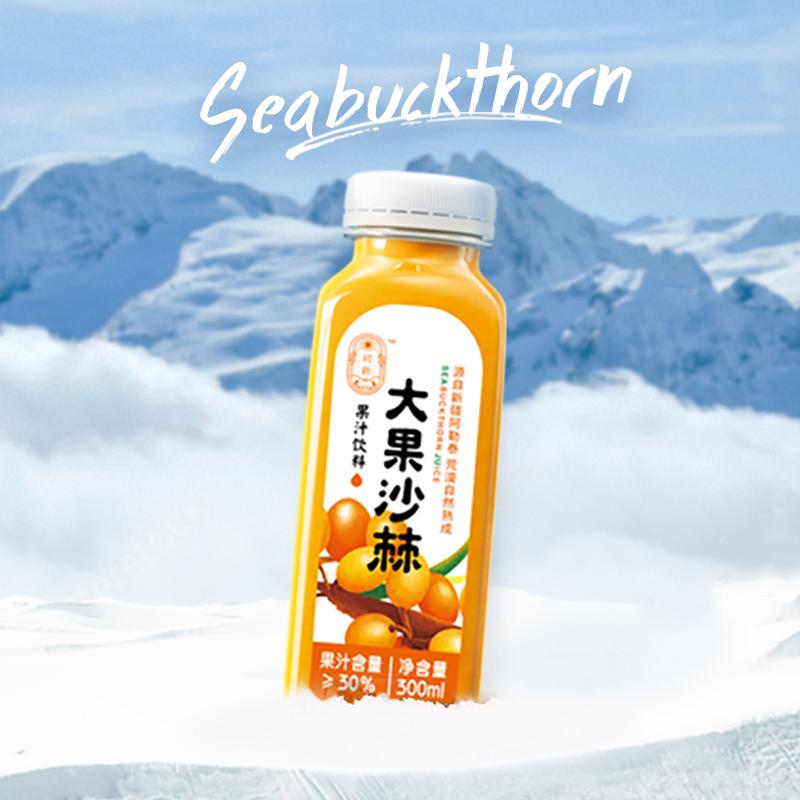 KEKETUOHAI shepherd Xinjiang Chuxin big fruit sea buckthorn juice puree fresh Ma 300ml * 12 bottles