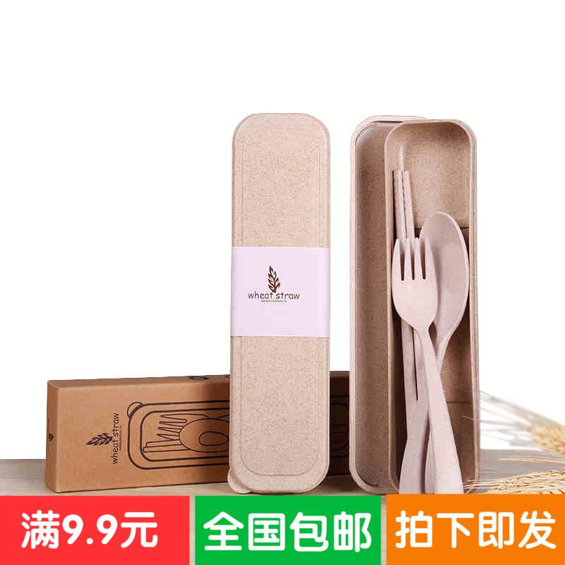 1038可降解餐具套装学生便携式旅行筷子勺子叉子三