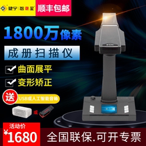 Cheyu Gao Yini hd high speed Zhi Hui star v16v32 video booth physical projector A3A4 Office file Unit 16 million megapixel intelligent scanner
