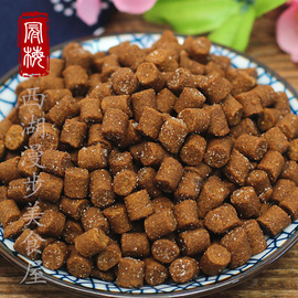德清特产零食 咸金枣咸甜酸盐津枣 陈皮话梅丹小时老鼠屎蜜饯500g