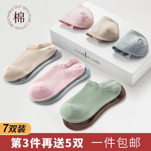 袜子女短袜浅口隐形可爱日系夏季薄款女士低帮棉袜春夏ins潮船袜