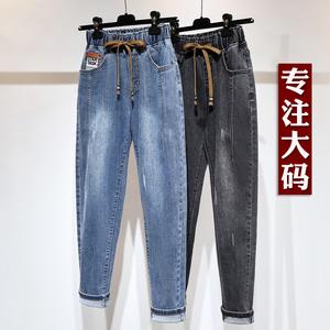 大码牛仔裤女松紧腰胖MM裤子显瘦宽松弹力200斤大腿粗老爹哈伦裤