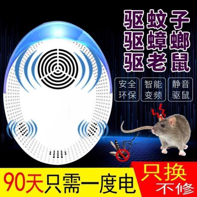 Защитные средства от насекомых Артикул 621644405838
