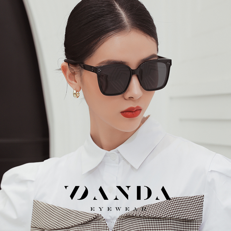 [2020 new] plate sunglasses for men and women