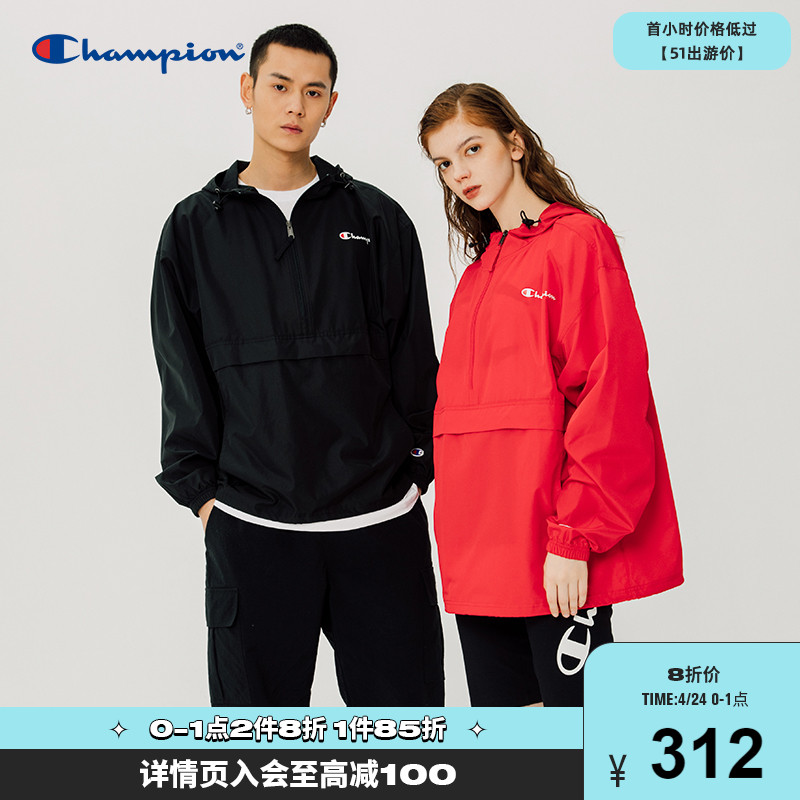 Champion Champion Jacket Half Brace 2021 Spring and Summer New LOGO Hat Couple Jacket Men and Women No Gender
