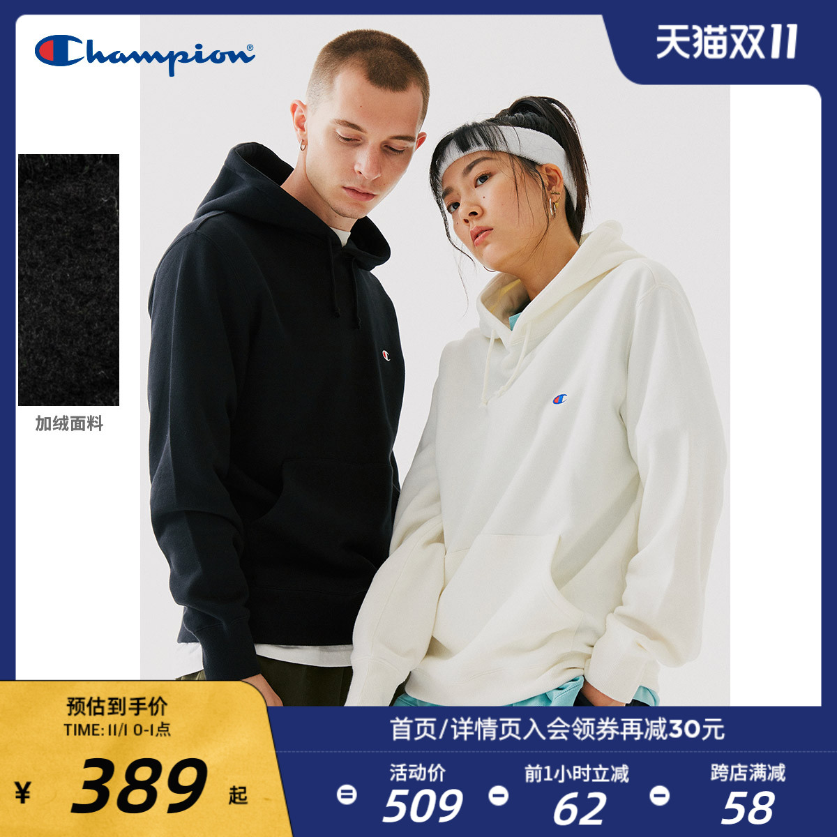 Champion champion 2020 autumn and winter new products men's small C plus velvet hooded sweater trendy warm pullover cotton