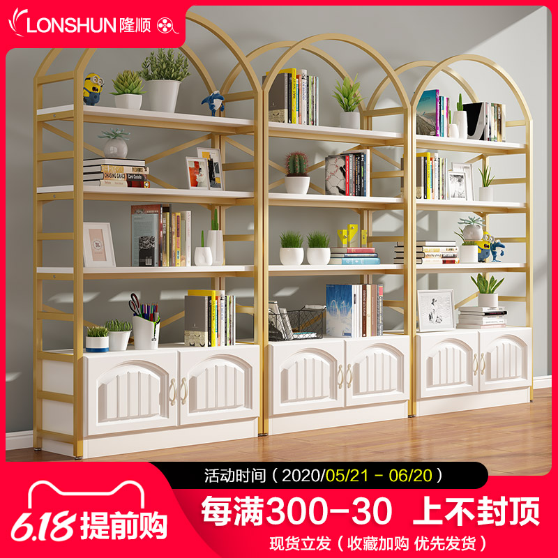 货架多功能化妆品展示柜产品置物架