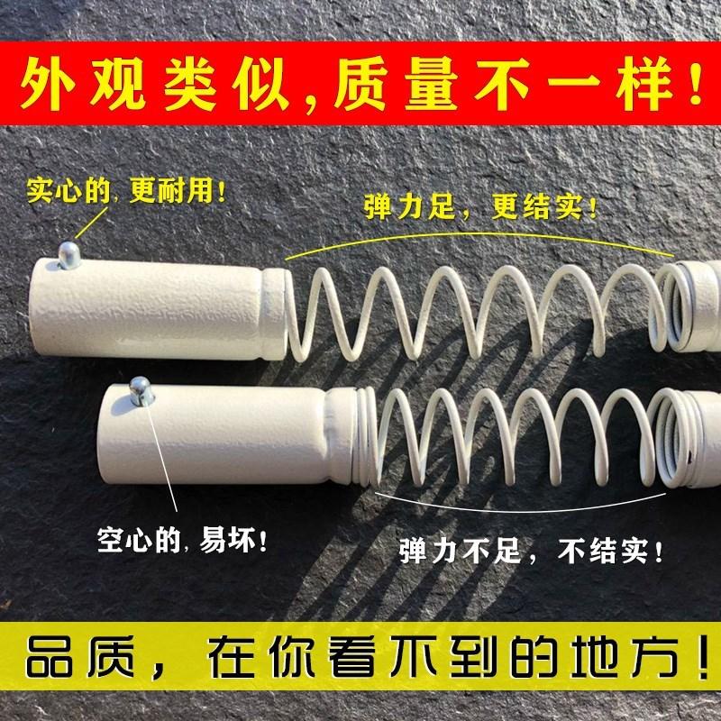 12-03新券伸缩杆3米-4打孔杆浴帘杆窗帘杆
