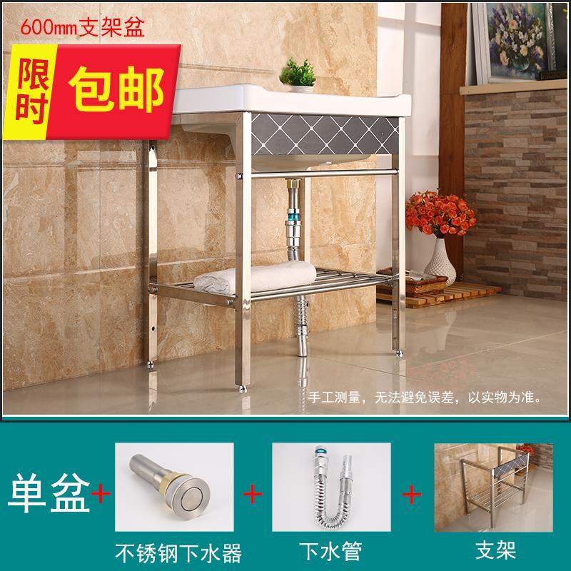 阳台落地式下6水器洗手间面架子水龙头组合组合柜不锈钢方形台盆