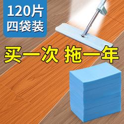 拖地用多功能清洁片清洗瓷砖清洁剂