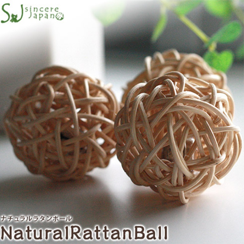 Yueyue home, sincere Japan brand rattan cat and dog toy bell rattan ball belt bell