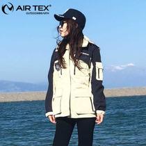亚特户外冲锋衣男女韩国潮牌中长款防水三合一滑雪服可拆卸外套