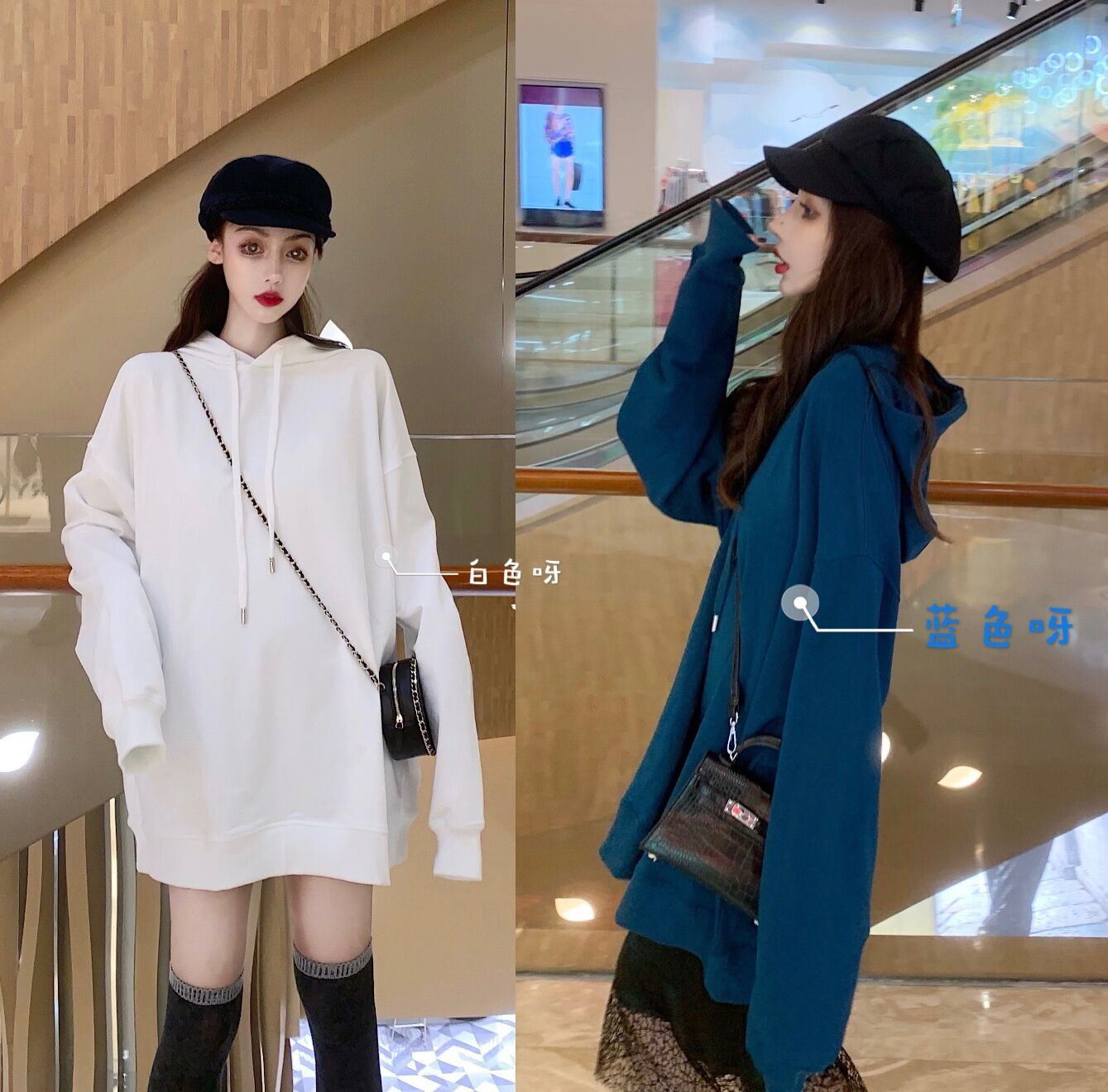 满62.80元可用1元优惠券baby蓝卫衣下体失踪女元气少女穿搭日系韩系莫兰迪色系女装气质潮