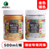 Marley wall painting special acrylic paint gold silver 500ml canned A5500 hand-painted graffiti wall painting paint waterproof diy wall paint large bottle Mary wall special paint
