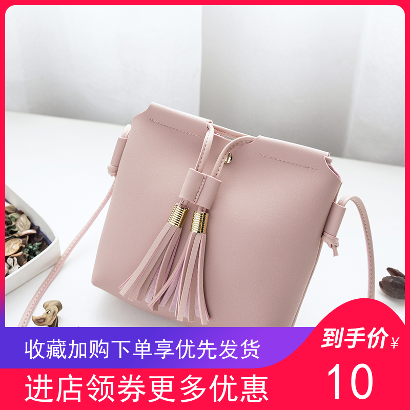 Net red spring and autumn texture single shoulder bucket small bag womens 2021 new womens fashion versatile ins messenger bag