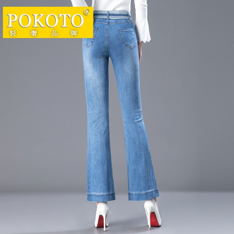 Light luxury womens Micro flared pants womens New High Waist Stretch SLIM STRAIGHT wide leg jeans in spring 2021