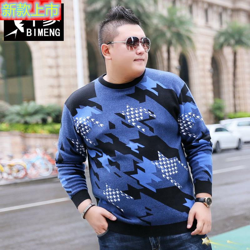 Special super large mens round neck thick sweater