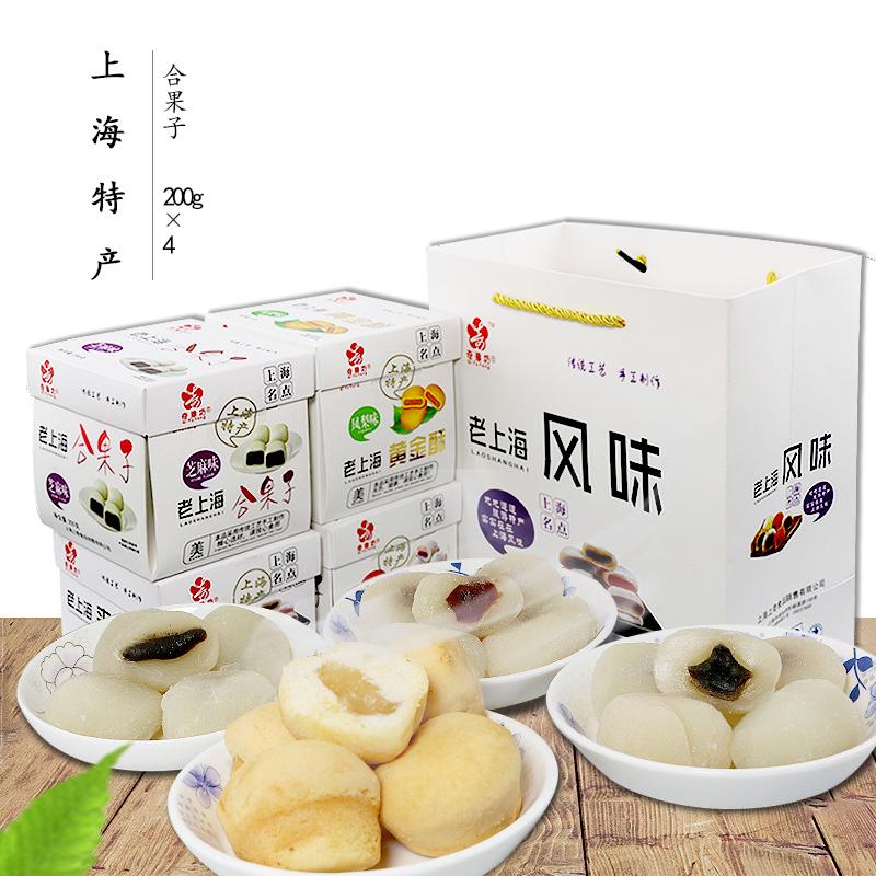 上海特产礼盒老城隍庙传统糕点心小吃零食大礼包送礼4味750克包邮