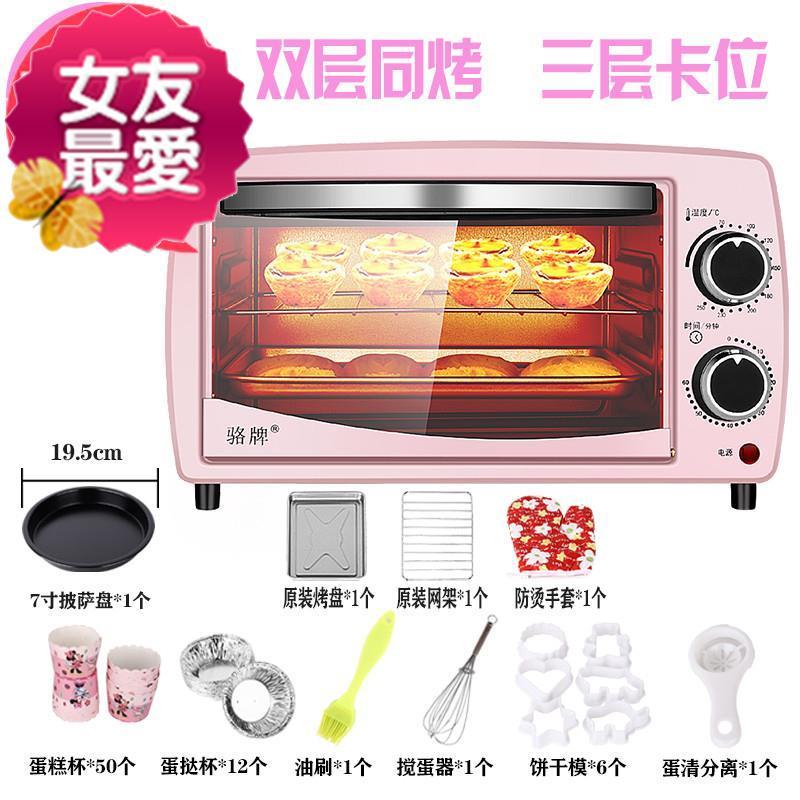 商用电烤炉模具2555电烤鱼箱烤鱼箱