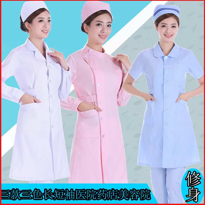 Nurses clothing summer short sleeve Pink Girl Doll collar suit white coat Long Sleeve student round neck beauty salon work clothes