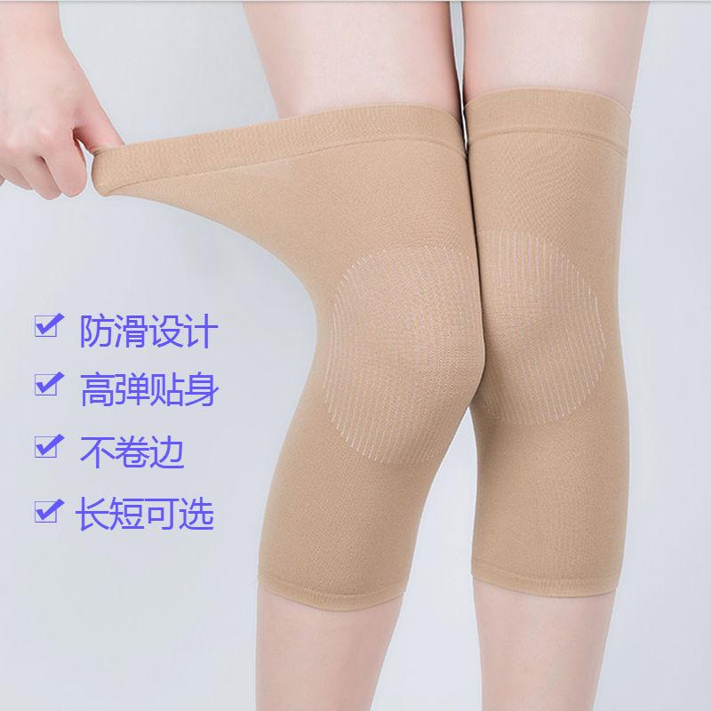 薄款老寒腿男女防滑硅胶护具护膝满3元可用2元优惠券