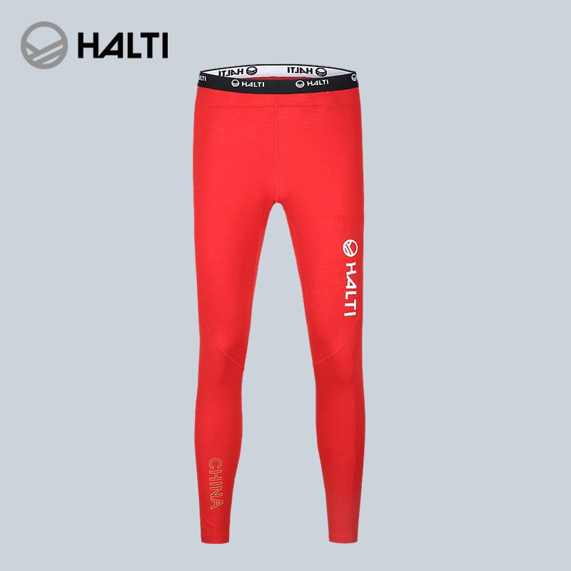 HALTI/哈尔迪男户外功能内层舒适保暖亲肤羊毛打底长裤H106-0016